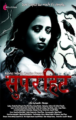 Superhit Nepali Movie