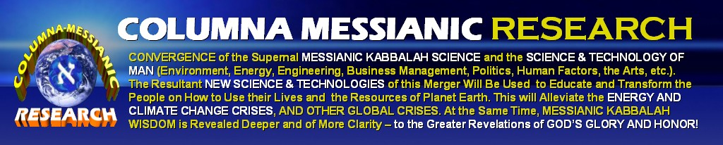 COLUMNA MESSIANIC RESEARCH CENTER