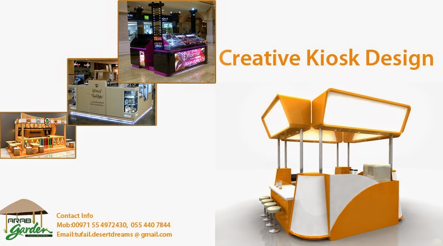 Candy kiosk snack kiosk beverage kiosk design jwellery for Architecture kiosk design
