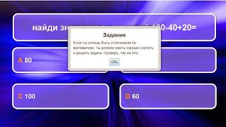 http://gimnasiya1sv.blogspot.com/p/blog-page_53.html
