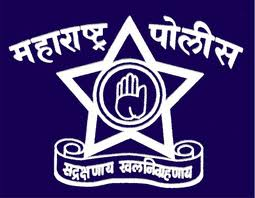 Maharashtra Police Constable Recruitment 2013-Online Application