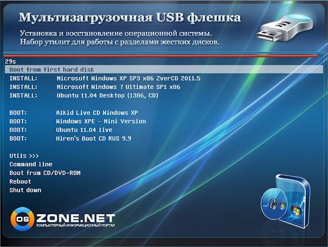 Готовая Загрузочная Флешка Windows 7 Скачать
