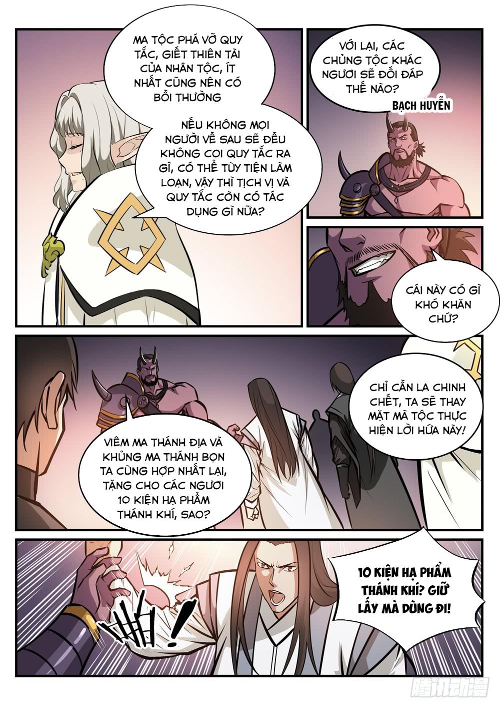 Bách Luyện Thành Thần Chapter 251 - Hamtruyen.vn