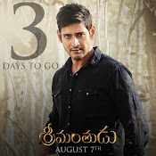 Srimanthudu count down posters-thumbnail-3
