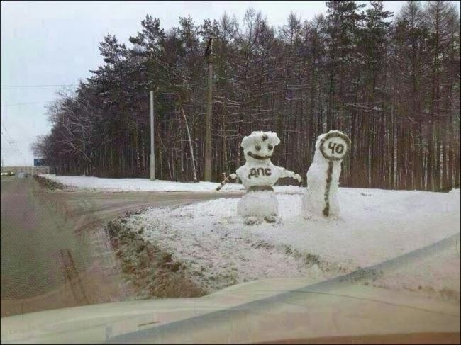 Снежный патруль не дремлет