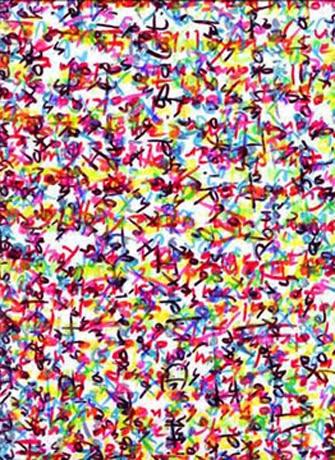 http://www.wordlayers.com/negative-vibrations.htm