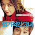 10 Film Korea Romantis Terpopuler Sepanjang Masa