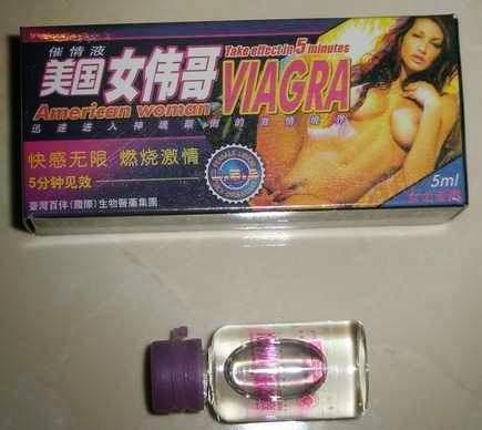 obat perangsang cair untuk wanita perangsang alami viagra cair