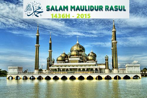 Maulidur Rasul 2015 - 1436H