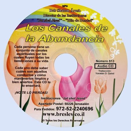 http://comunidad-noajida-breslev.blogspot.mx/p/los-canales-de-la-abundancia.html