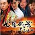 Phim Lông Khổng Tước Trên Kênh VTV9 Online
