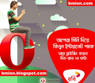 Robi-Opera-Mini-Daily-Unlimited-Internet-Pack-40MB-3TK-Facebook-Pack-30MB-2Tk