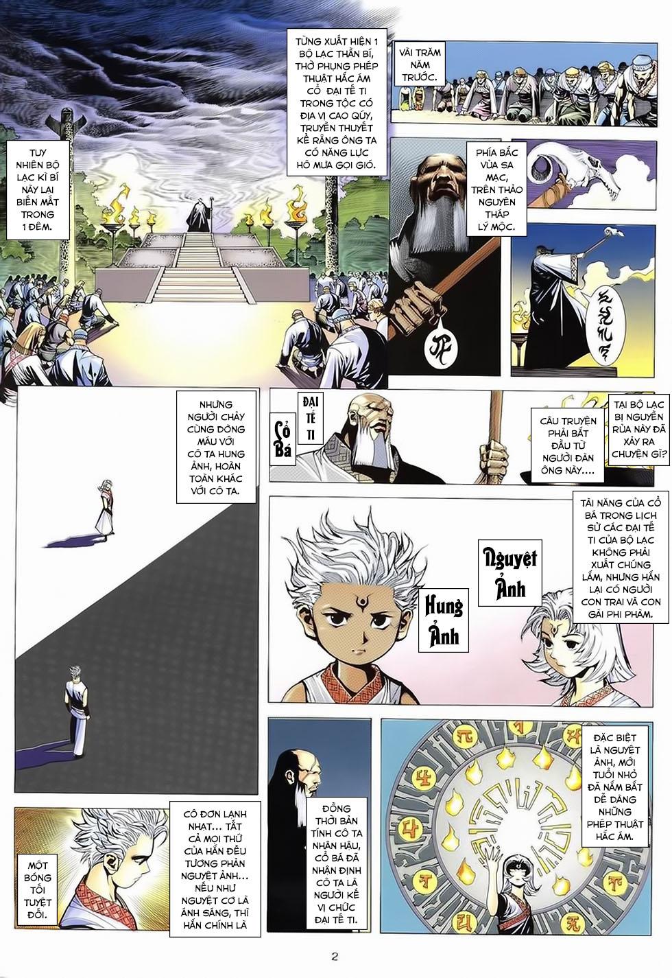 Chiến Thần Ký chap 40 - Trang 3
