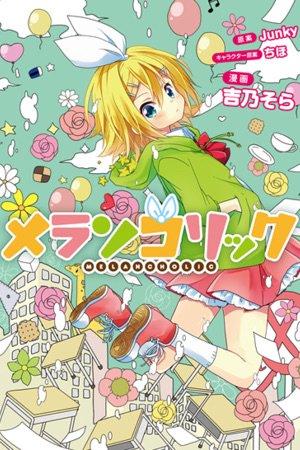 Melancholic Manga