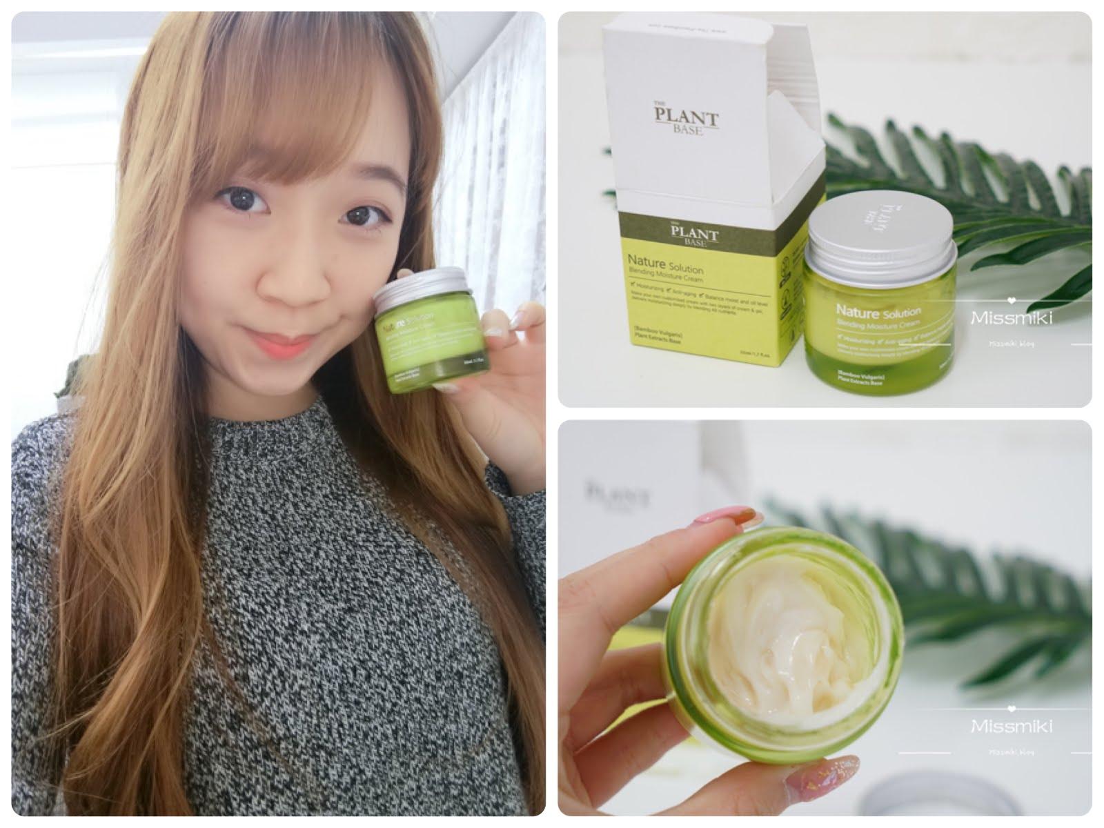純天然植物提取|韓國品牌 The-Plant Base 天然翠竹混合滋潤面霜 IMG 1252