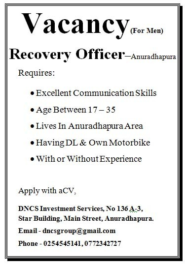 vacancy for a recovery officer