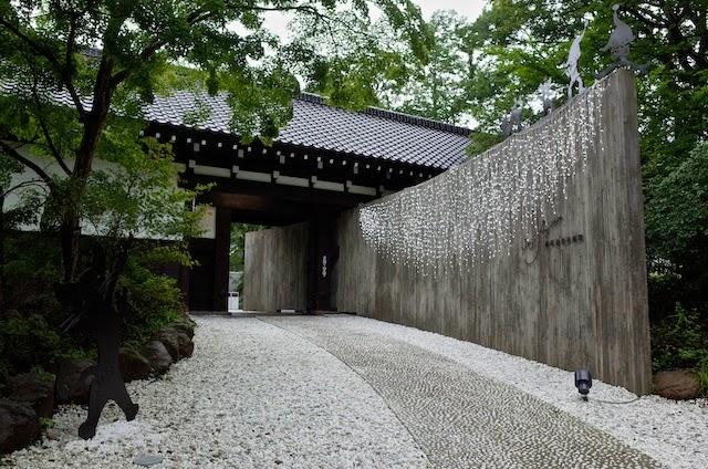 藤城清治美術館 長屋門 入り口