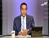 برنامج صح النوم -- مع محمد الغيطى -- حلقة يوم الجمعه 12-9-2014