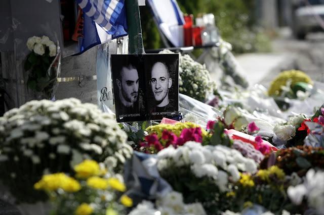 ΔΕΝ χρειαζόμαστε καμία επέτειο για να τιμήσουμε τους νεκρούς μας! Γ. Φουντούλης - Μ. Καπελώνης: ΑΘΑΝΑΤΟΙ!