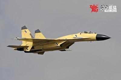 изтребител J-11B