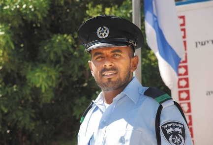 Ethiopian Jewish police officer