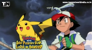 Pokémon Movie Ash Pikachu Aur Lugia In Danger