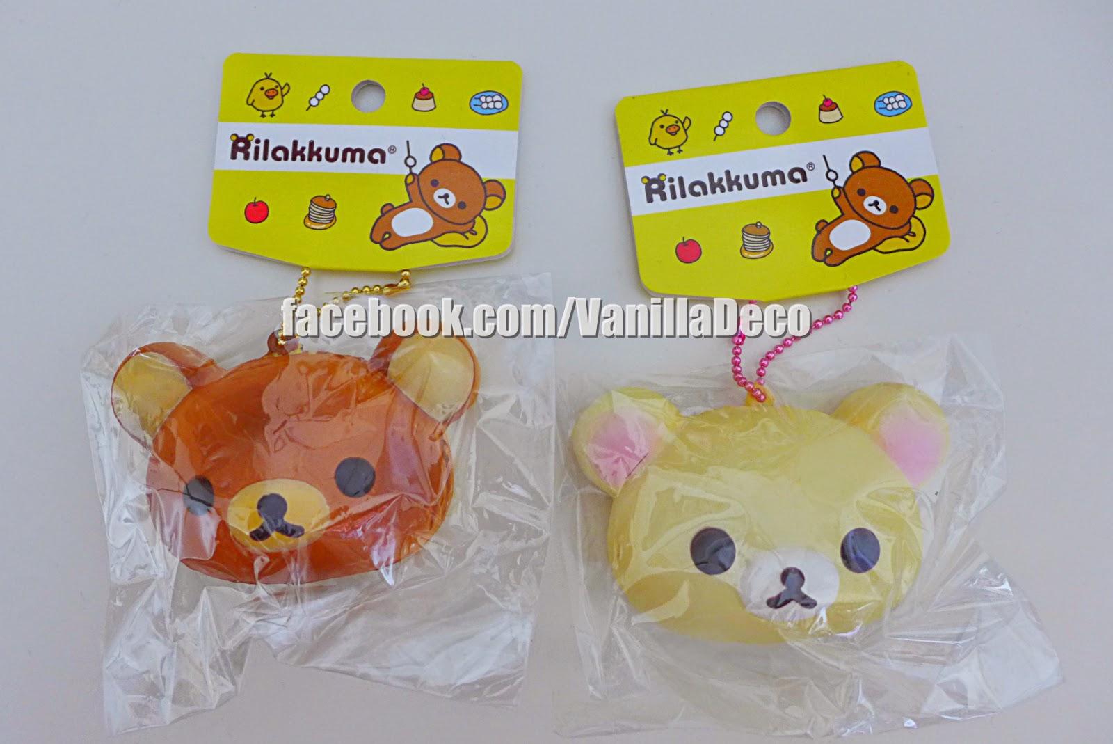 Pompompurin Squishy Bun : Sue s Cutie Closet : Squishy Update: Pom Pom Purin, Rilakkuma Bun, Aoyama Churros, Hello Kitty ...