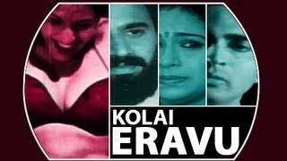 Kolai Iravu (1996) - Tamil Movie