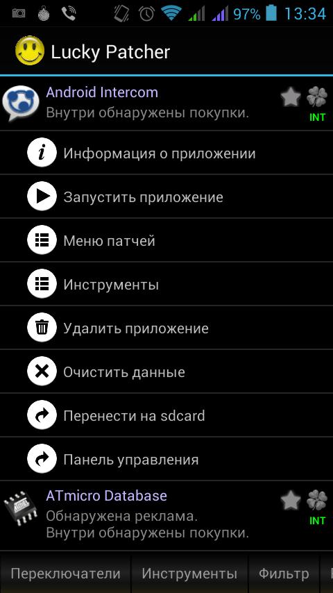 Скачать для андроида полные версии программ и тем