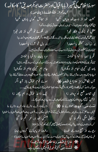 "Re: Abu Bakr (ra) ""The Siddiq"" by Imam Anwar Al Awlaki ( Don't miss if"