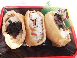 Toyokawa Inarizushi 豊川いなり寿司