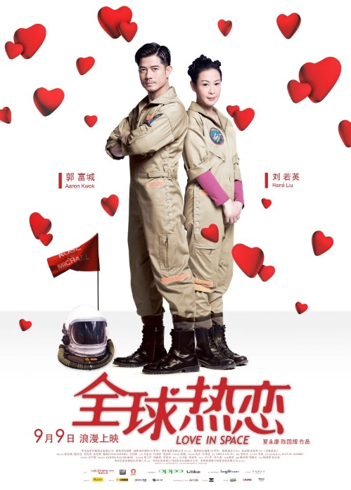 Moview Review Love In Space (2011) Subtitle