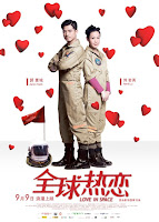Download Love In Space (2011) DVDRip 400MB Ganool