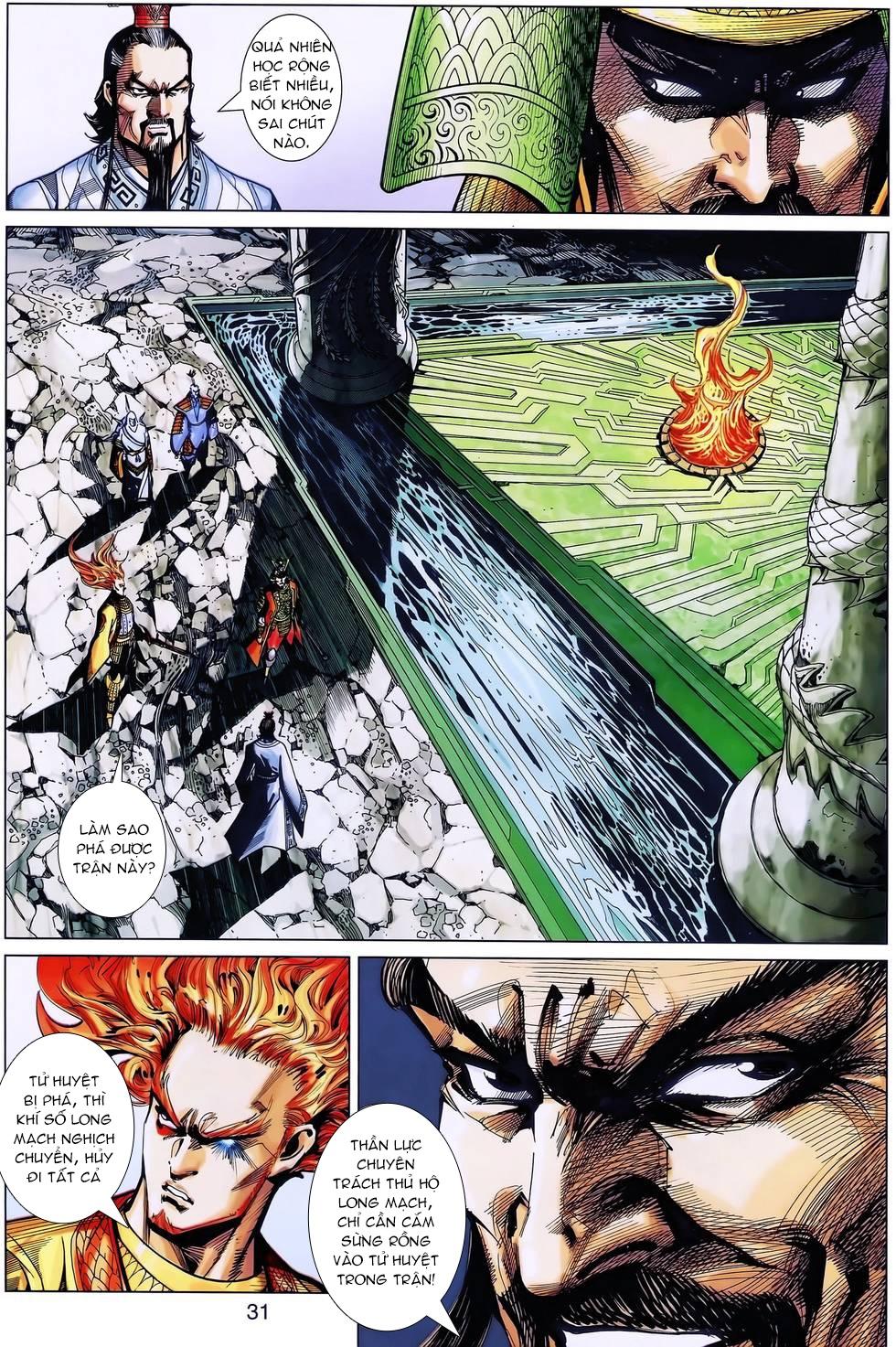 Thần binh huyền kỳ 3 - 3.5 tập 172 - 17