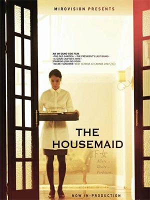 Ngi gip vic &#8211; The Housemaid (2010)
