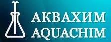 Аквахим/Aquachim
