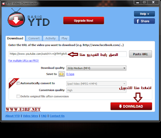 youtube to mp3 by ytd downloader (1)