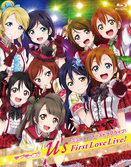 love live! school idol cover animation tv