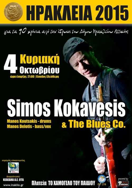 SIMOS KOKAVESIS & THE BLUES CO.: Κυριακή 4 Οκτωβρίου - Ηράκλεια 2015