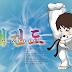Tempat Latihan Taekwondo Di Bandung