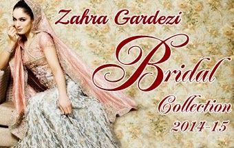 Bridal Wedding Dresses 2014