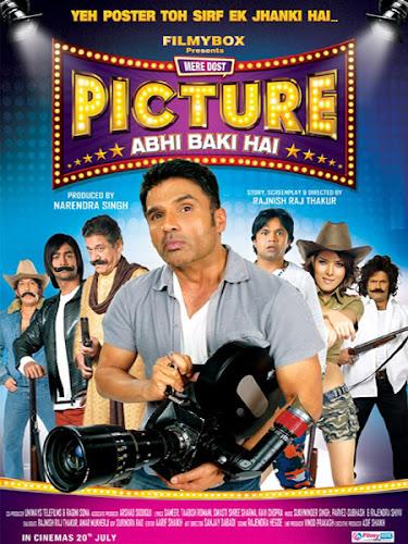 Mere Dost Picture Abhi Baki Hai (2012) Movie Poster