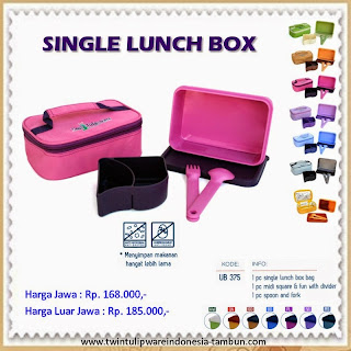 Single Lunch Box | SLB Tulipware 2013