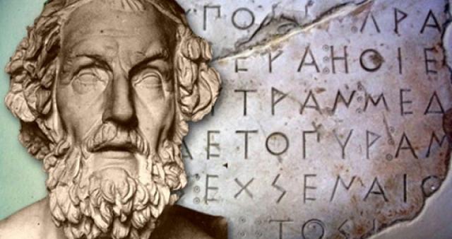 Ελληνική γλωσσα: Η τελειότητα ενός άλυτου γρίφου