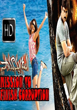 Mission To Finish Corruption (2015) Hindi Dubbed DVDRip 700mb Download