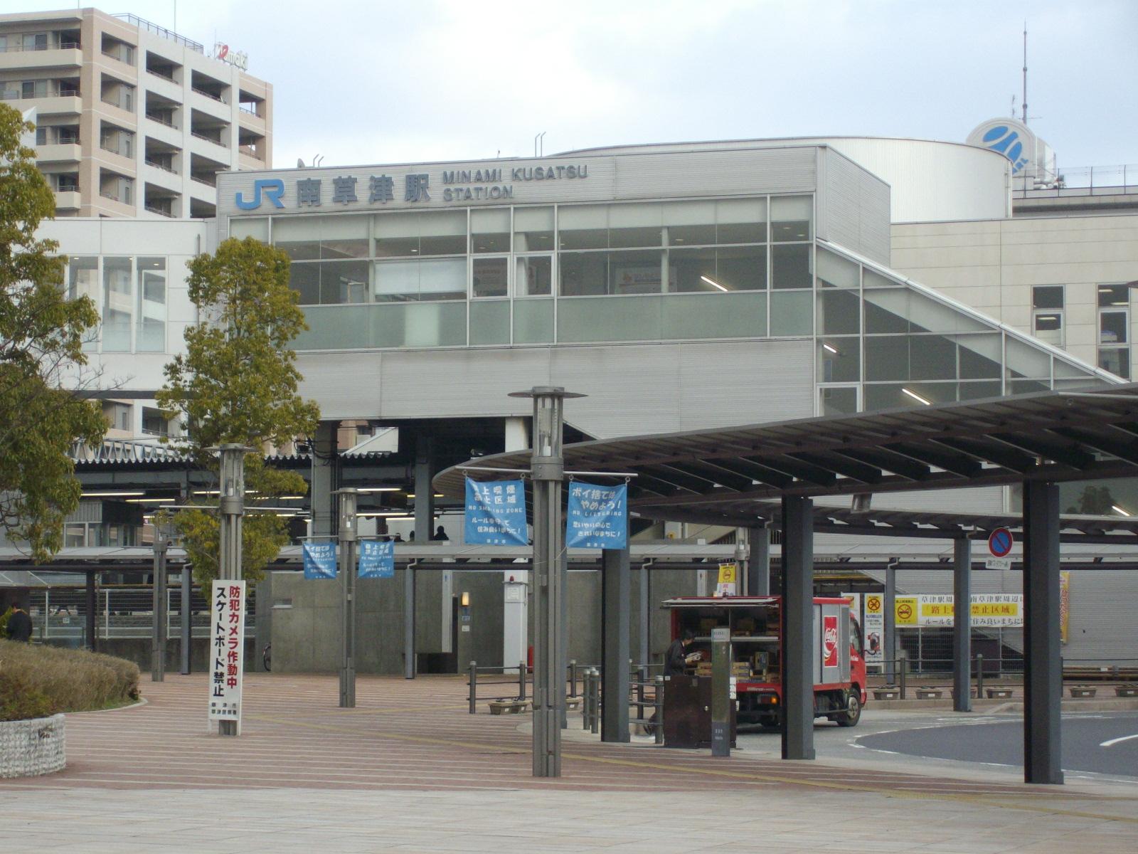 アーバンホテルオフィシャルブログ: 南草津駅 新快速停車!