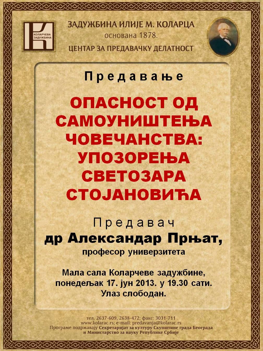 "Predavanje ""Opasnost od samouništenja čovečanstva"" prof. dr Aleksandra Prnjata"