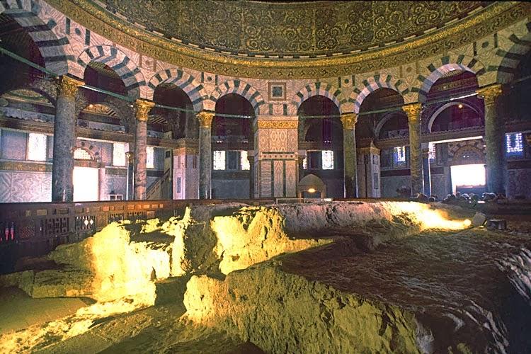 Ash-Shakhrah yang terdapat di dalam Dome Of Rock