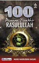 BUKU TERBARU: 100 PESANAN TERAKHIR RASULULLAH