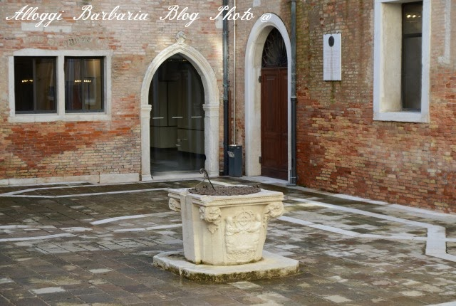 Corte Piccola Accademia